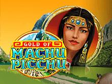 Игровой автомат Machu Picchu