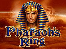 Игровой автомат Pharaoh's Ring