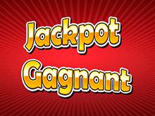 Игровой автомат Jackpot Gagnant
